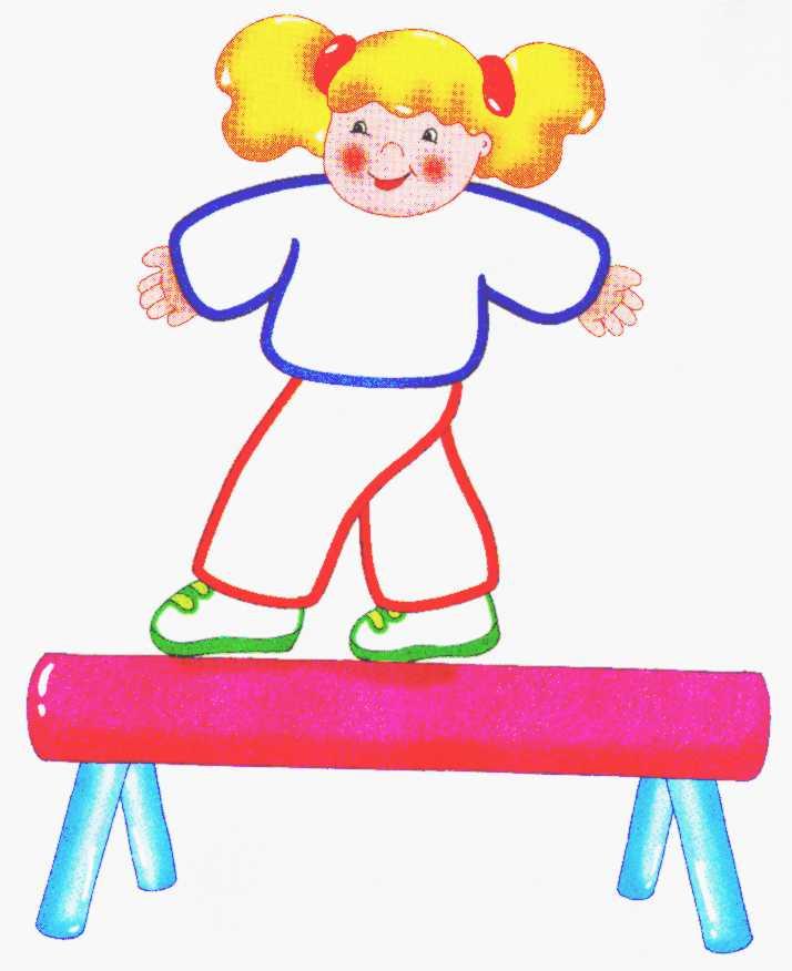 Unita di lavoro n 4 in equilibrio orientandosi nello for Divanetti per bambini